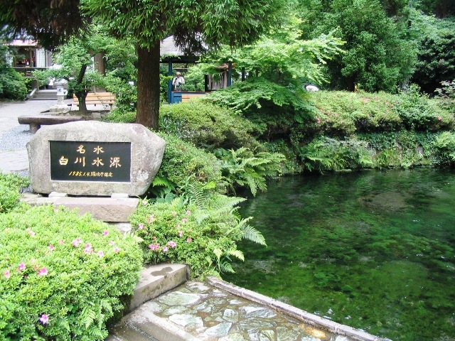 Shirakawa fountain