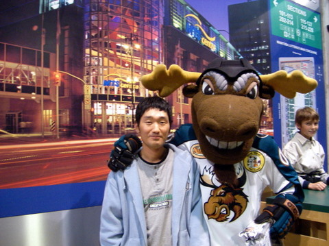 With Mickey Moose