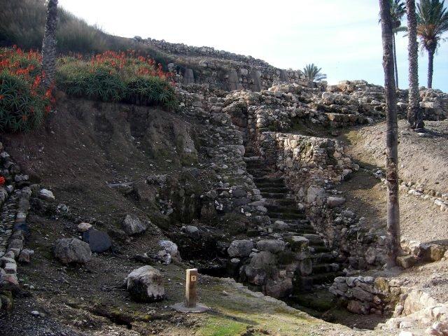 Outer Solomon City Gate