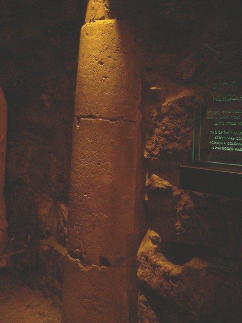 Herodian Pillar