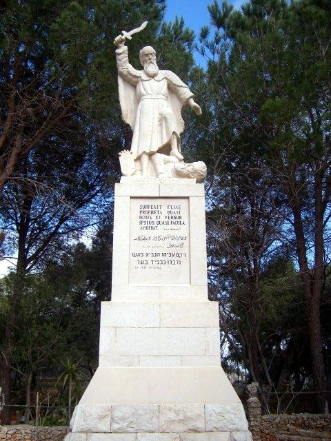 Elijah on Mount Carmel