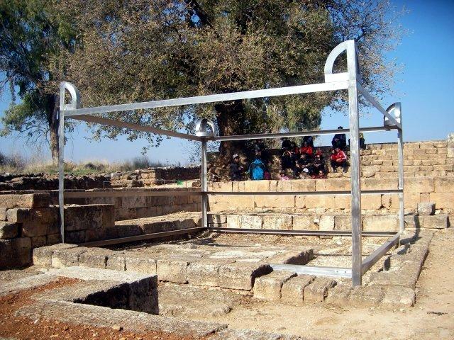 Altar at Dan