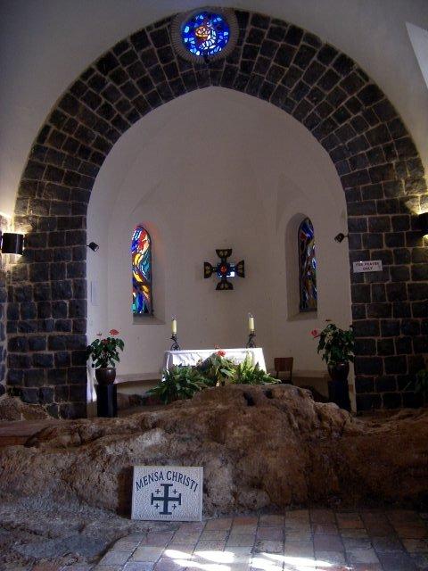 Church of Peter's Primacy