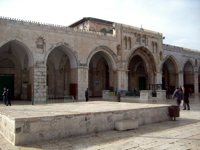 Al Aqsa Mosque Outside