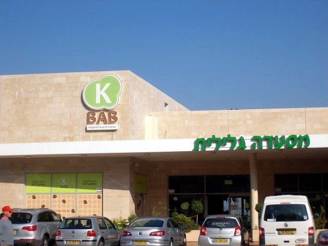 K-Bab, Original Taste of Galilee