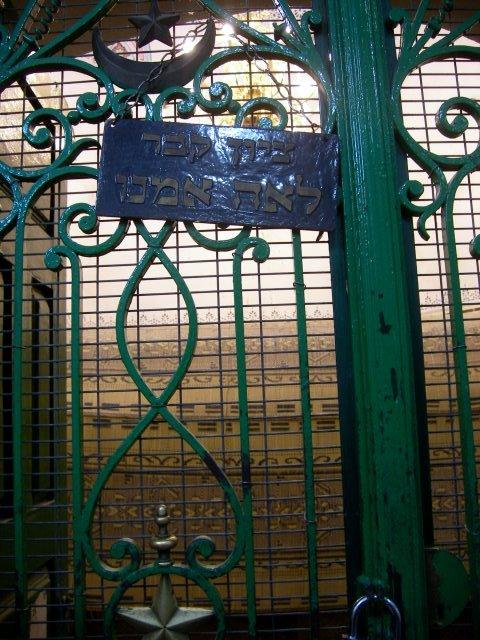 Leah's tomb
