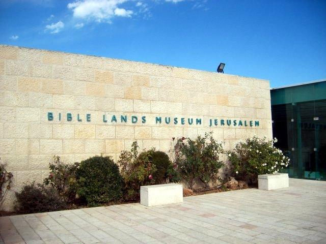 Bible Land Museum