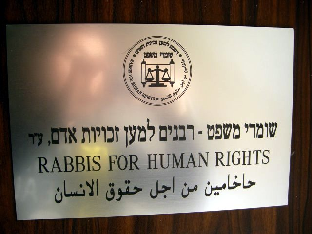 Ribbis for Human Rights