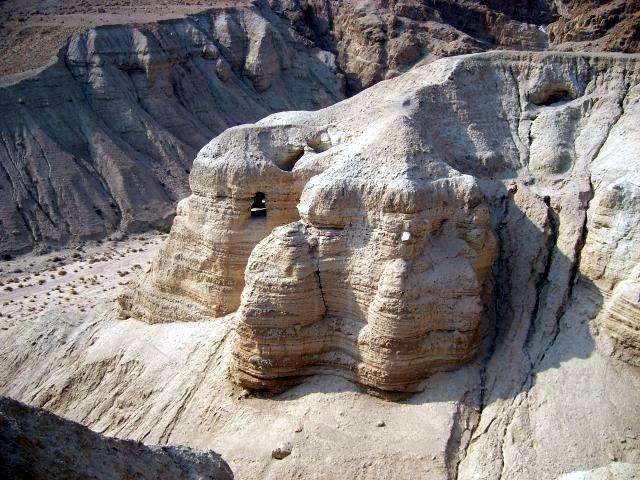 Qumran Cave No. 4