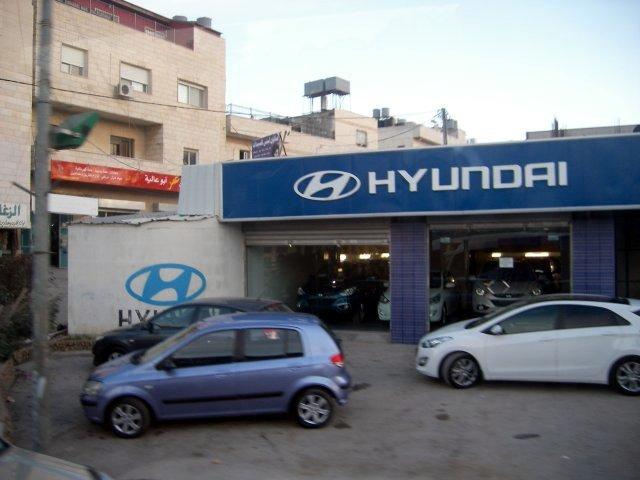 Hyundai Bethlehem