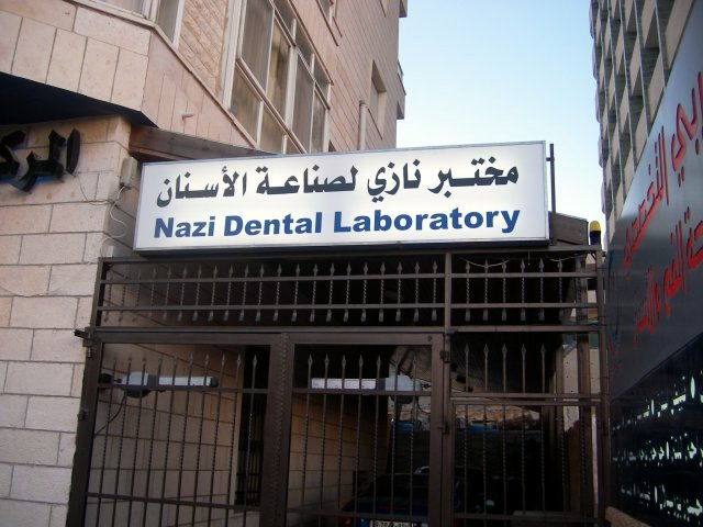 Nazi Dental Lab