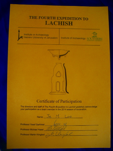 Tel Lachish Digging Certificate