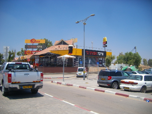 Highway Stop before Beersheva