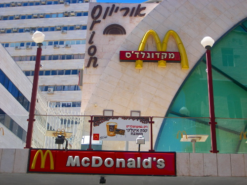 Kosher McDonald's