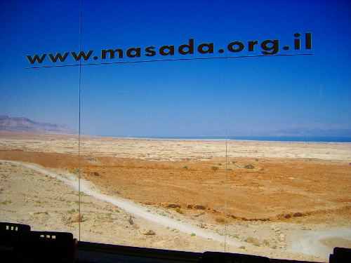 View from Masada Restaurant