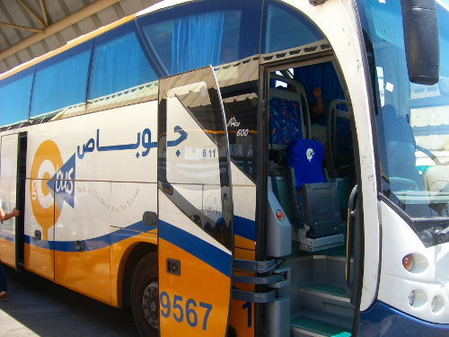 Business Class Bus to Cairo