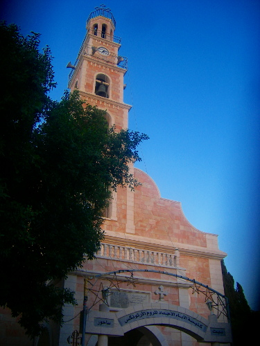 Palestinian Christian Church in Beit Sahour