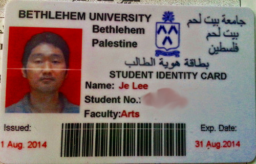 Bethlehem University Student ID Card