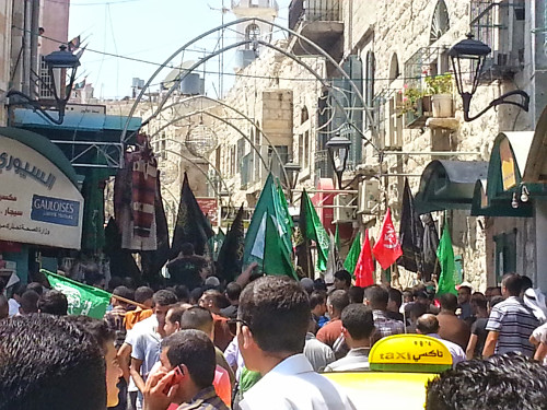 Palestinians protesting against Israel
