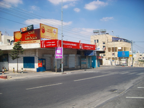 Shops close on Sunday in Beit Sahour