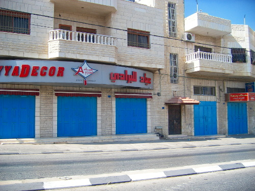 Shps close on Sunday in Beit Sahour