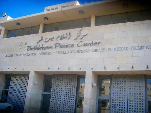 Bethlehem Peace Centre in Manger Square