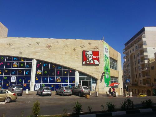 KFC Bethlehem. Hmm...