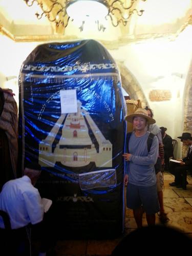Rachael's Coffin