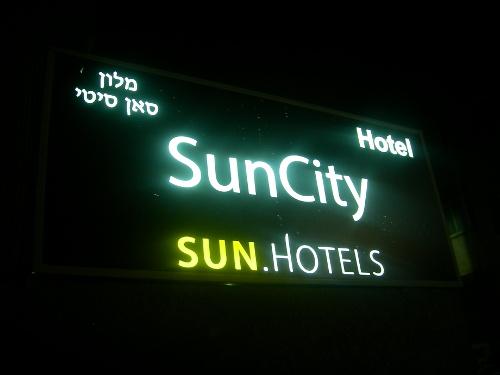 SunCity Hotel, Tel Aviv