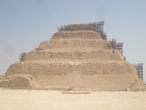 First Pyramid