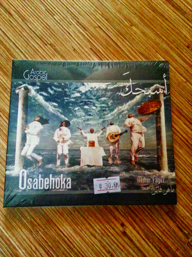 Arabic Gospel CD