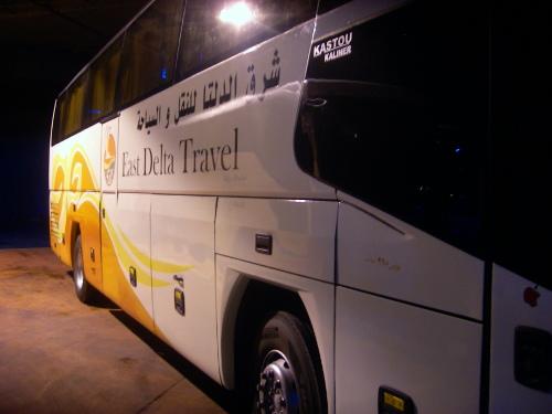 Bus to Dahab
