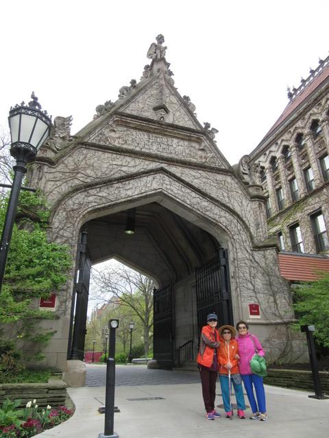 2.UC Gate.JPG